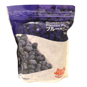 【冷凍】トロピカルマリア ブルーベリーホール(冷凍ブルーベリー) 500g