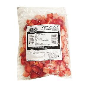 【冷凍】トロピカルマリア ストロベリーチャンク(いちご/イチゴ/苺) 500g