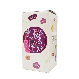 【もなか・最中】桜モナカの皮(直径約50mm) 20枚(10組入り)