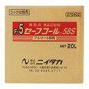 【アルコール製剤・詰め替え用】ニイタカ セーフコール58S 20L