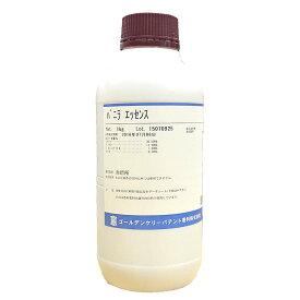 【注文後取り寄せ商品】【香料】バニラエッセンス 1kg