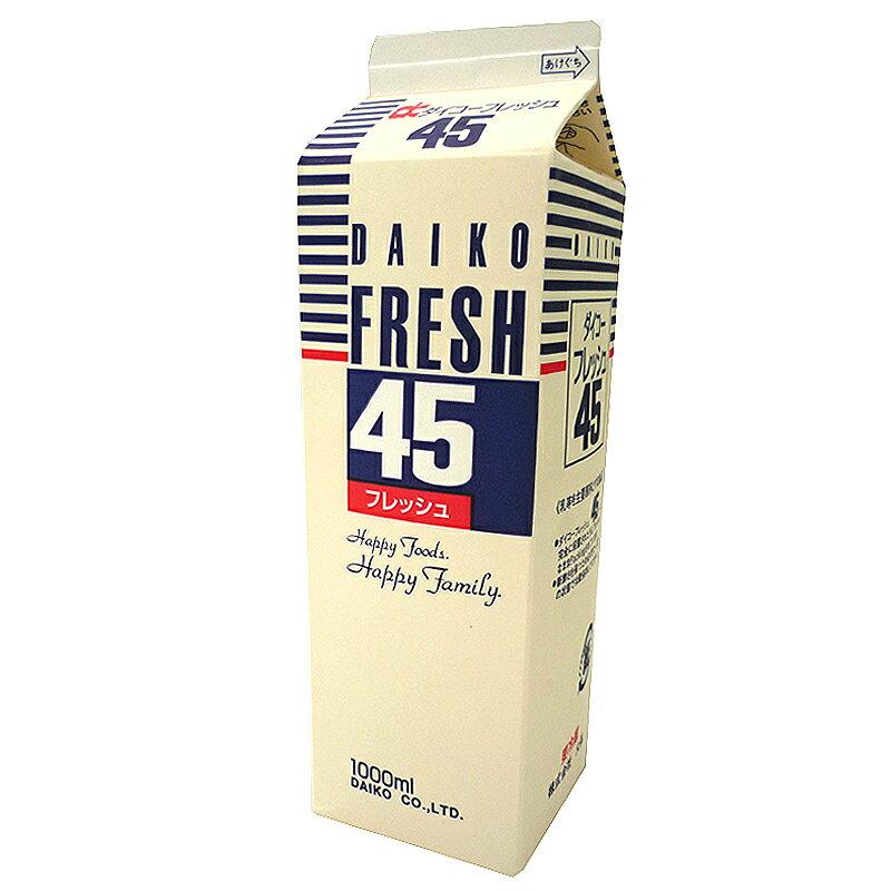 【注文後取り寄せ商品】【生クリーム】ダイコーフレッシュ45(乳脂肪分24%・植物脂肪分24%) 1L
