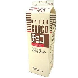 【注文後取り寄せ商品】【生クリーム】【生チョコDX】大弘フレッシュチョコ(乳脂肪分30%) 1L
