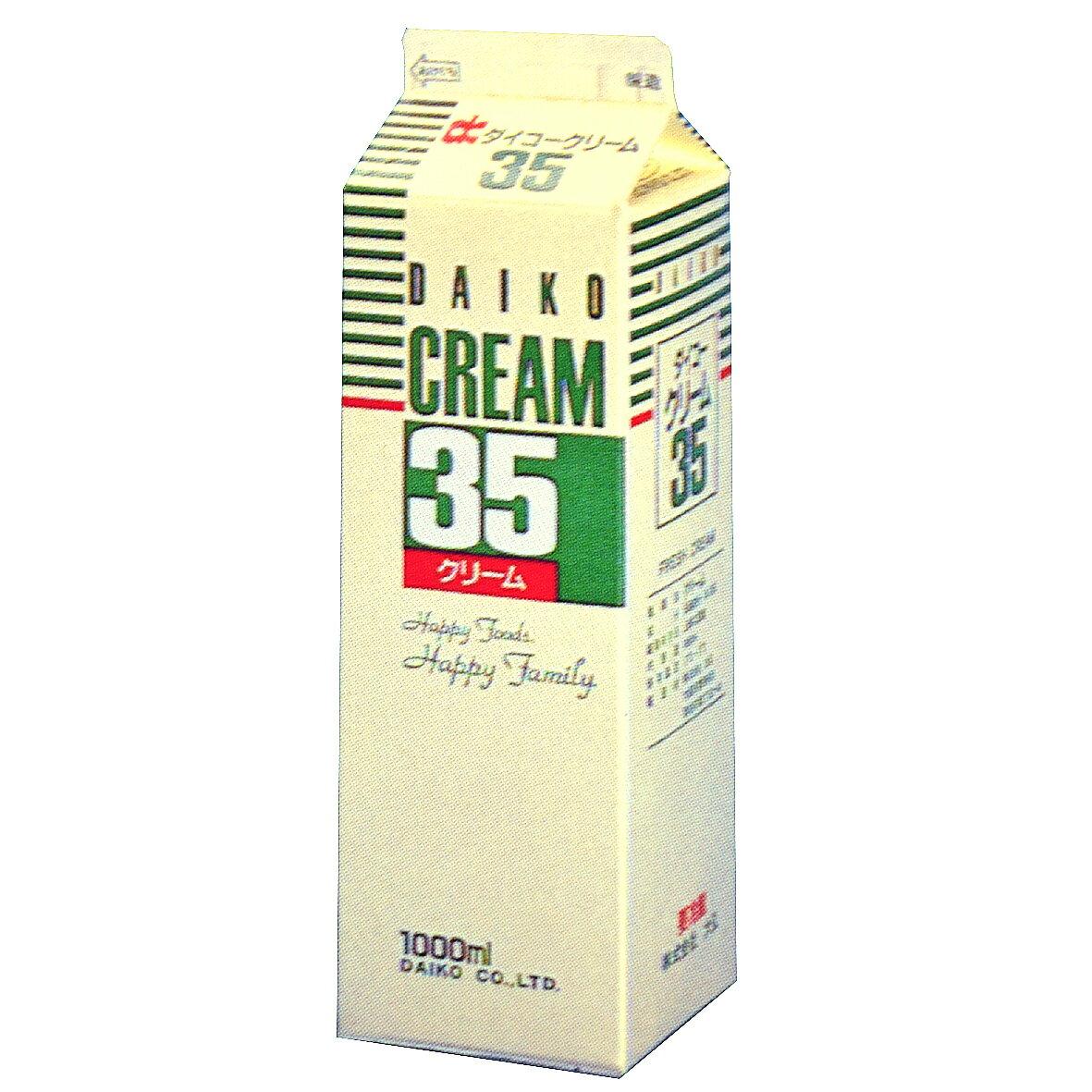 【注文後取り寄せ商品】【生クリーム】ダイコークリーム35(乳脂肪分35%) 1L