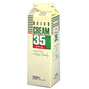 【注文後取り寄せ商品】【生クリーム】大弘クリーム35(乳脂肪分35%) 1L
