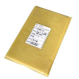 【注文後取り寄せ商品】ローマジパンSP 1kg