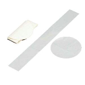 【ネコポス便可】デコレーションケーキ型敷紙 大(丸型21cm用) 30枚