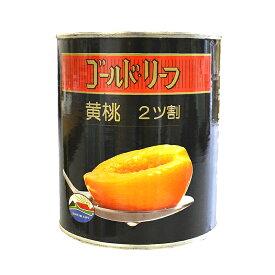 【缶詰】コールド・リーフ黄桃2ツ割・ハーフ #2(480g)