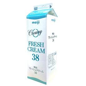 【注文後取り寄せ商品】【生クリーム】明治フレッシュクリーム38(乳脂肪分38%) 1L