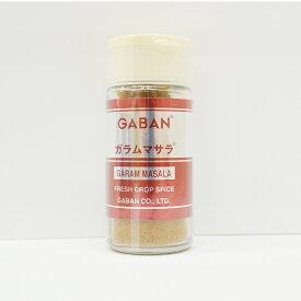 GABAN ギャバン ガラムマサラパウダー 14g