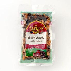 【ドライフルーツ】有機フルーツ&ナッツミックス 120g