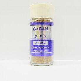 GABAN ギャバン クミンパウダー 15g