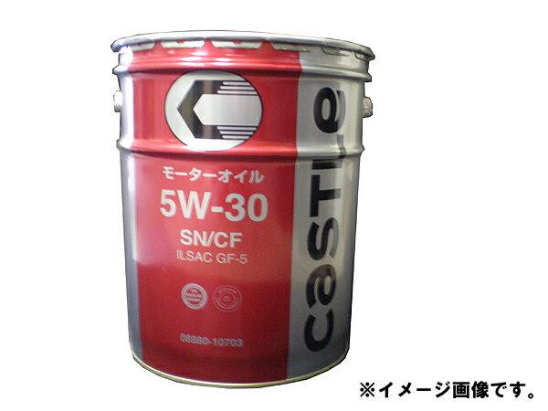 【スーパーセール!】エンジンオイル トヨタ キャッスル SN/CF 5W-30 20リットル ガソリン/ディーゼル兼用 08880-10703 *オイル・油脂*