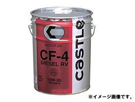 【4日〜10日エントリーでポイント10倍】エンジンオイル トヨタ キャッスル ディーゼルRV CF-4 10W-30 20リットル ディーゼル車専用 V9210-3516 *オイル・油脂*