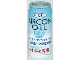 日本磨料工業 エアコンオイルEX 30ml 66800 *ケミカル*