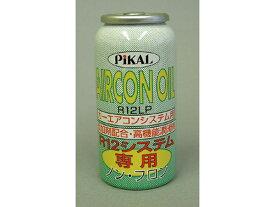 日本磨料工業 エアコンオイルR12LP 50ml 66910 *ケミカル*