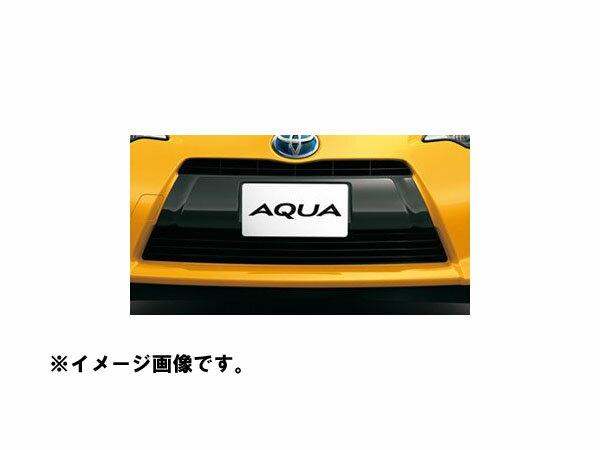 トヨタ(TOYOTA) フロントガーニッシュ AQUA アクア 【 NHP10 】 08423-52390