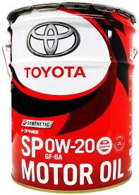 【4日20時〜エントリーでポイント最大12倍】【スーパーセール!】TOYOTA(トヨタ) エンジンオイル トヨタ純正 モーターオイル 0W-20 SP/GF-6A 全合成油 20L 08880-13203