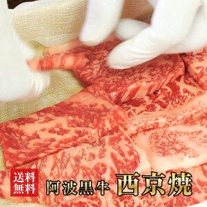 送料無料【違いの分かる贈り物に!】最高級西京漬け 300gギフトに最高級牛肉を!【牛肉 西京漬け ギフト】