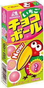 森永 チョコボール いちご 味 20個 [その他]