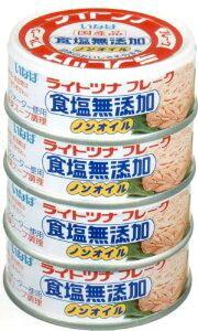 いなば ライトツナ 食塩無添加オイル無添加 70g×4個 [食品&飲料]