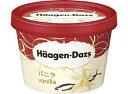 ハーゲンダッツ バニラ 120ml ×6個