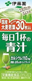伊藤園 毎日1杯の青汁 紙パック 200ml×48本