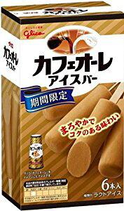 グリコ カフェオーレアイスバー マルチパック  6本入×8箱