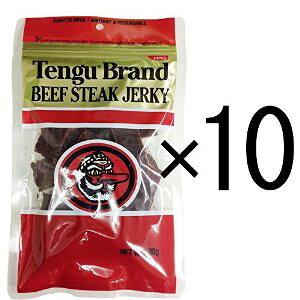 テングビーフジャーキー レギュラー100g×10袋セット(国産品)