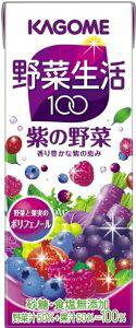 野菜生活100 エナジールーツ 200ml×24本 紙パック