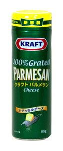 KRAFT クラフトパルメザンチーズ 80g