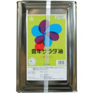 【業務用】豊年 サラダ油(メロン) 16・5kg