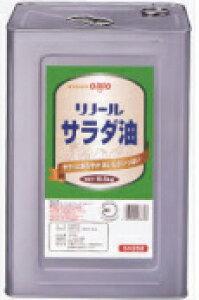 【業務用】 日清オイリオ リノールサラダ油 16・5kg