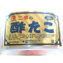 送料無料 二幸 お正月用 酢たこバケツ 2kg(酢だこ) 年越し特集2018 沖縄県は別途送料がかかります。