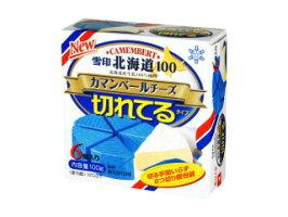 守山乳業富士コーヒーミルク5ml×50個