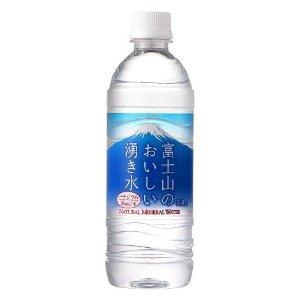 サッポロ 富士山のおいしい水 530ml×24本
