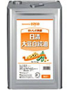 日清オイリオ業務用 大豆白絞油1斗缶 16.5kg