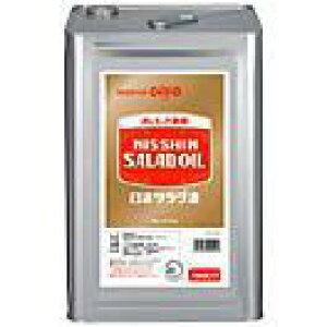 日清 業務用 サラダ油 缶 16.5kg