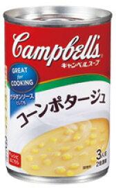 キャンベルスープ 濃縮缶 コーンポタージュ305g×12個