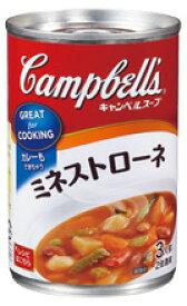 キャンベルスープ 濃縮缶 ミネストローネ 305g×12個