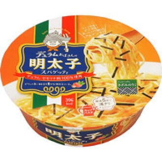 札幌第一名deyuramu舅母的明太子意大利面12個裝