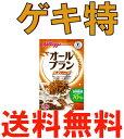 あす楽 ケロッグ オールブラン 235g 15個入 北海道・沖縄県・九州へは別途送料となります。