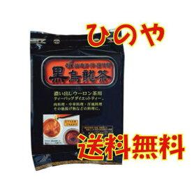 【送料無料!】OSK osk 黒烏龍茶 黒ウーロン茶ティーバッグ 52袋入 10個入