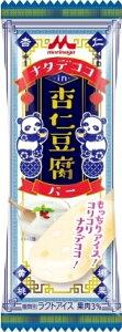 森永乳業 ナタデココin杏仁豆腐バー 24入