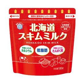 雪印 北海道スキムミルク 180g