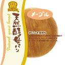 D-plusデイプラス 天然酵母パン【メープル】