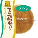 D-plusデイプラス 天然酵母パン【メロン】