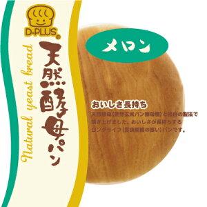 デイプラス 天然酵母パン メロン味 12個(1ケース)