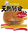 D-plusデイプラス 天然酵母パン【いちごジャム】