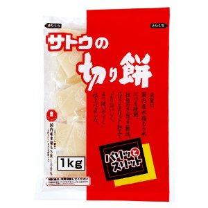 送料無料 サトウの切り餅 パリッとスリット 1kg×3袋